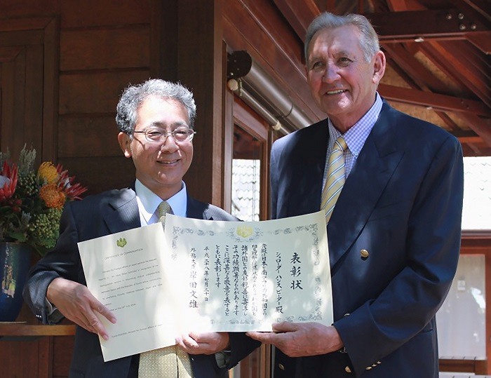 presentation-of-foreign-ministers-commendation-to-hans-schroder-by-the-japanese-ambassador
